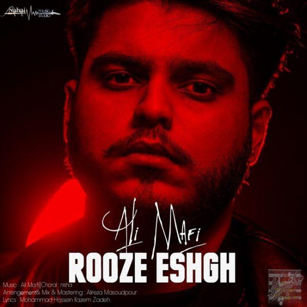 Ali Mafi - Rooze Eshgh