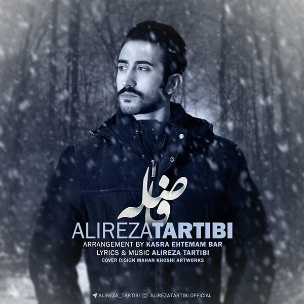 Alireza Tartibi - Fasele