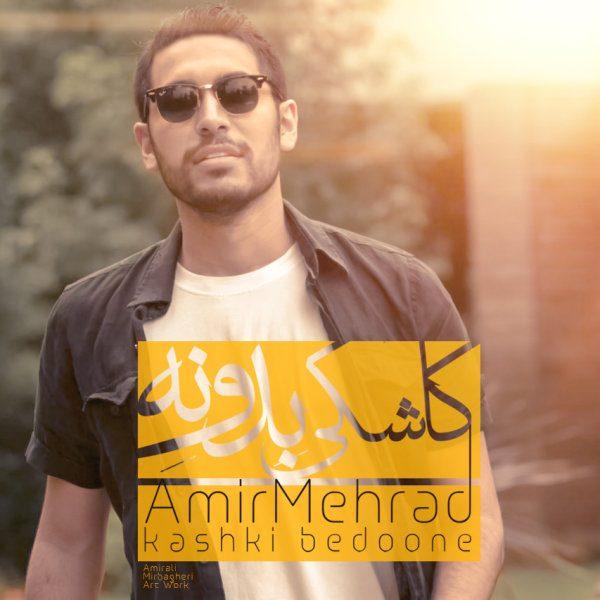 Amir Mehrad - Kashki Bedoone