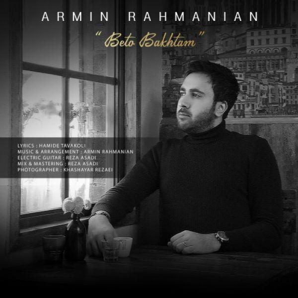 Armin Rahmanian - Beto Bakhtam