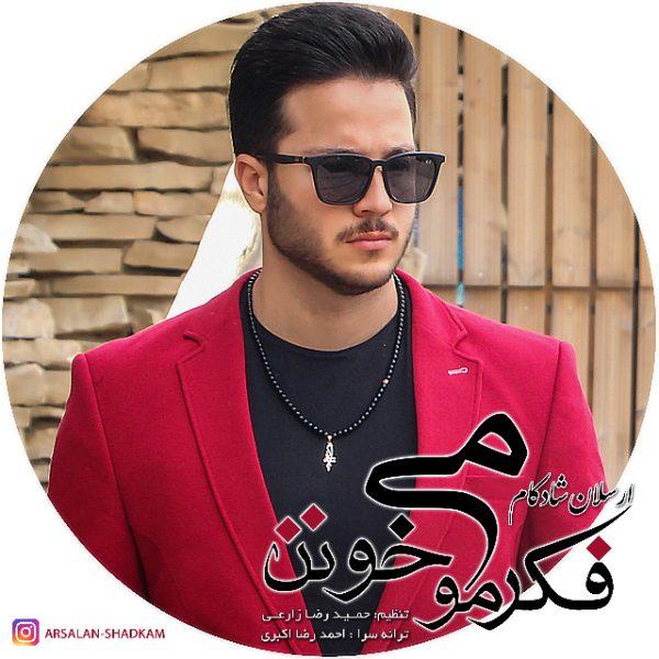 Arsalan Shadkam - Fekramo Mikhonan