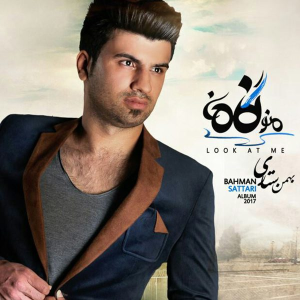 Bahman Sattari - 85