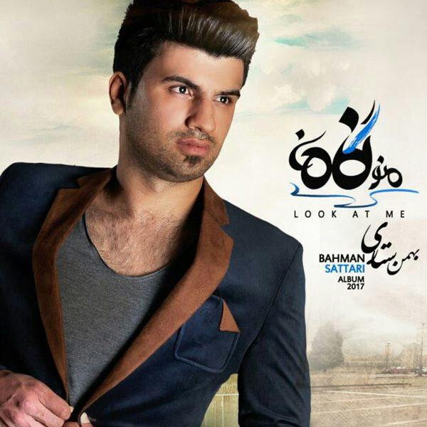 Bahman Sattari - To Tamome Arezooye Mani
