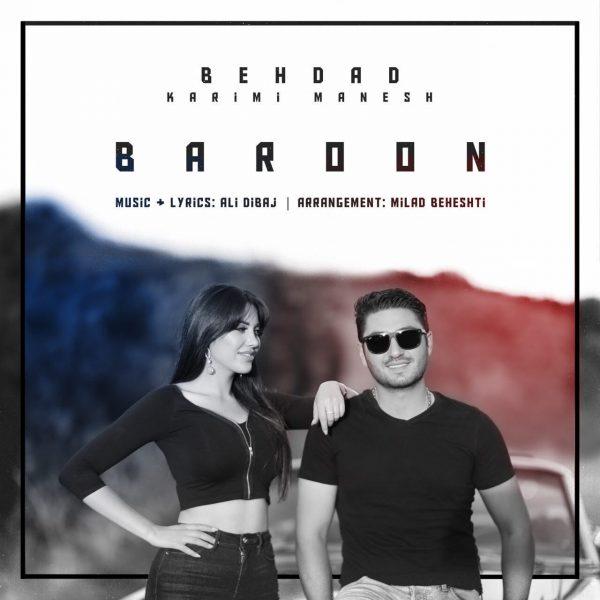 Behdad Karimimanesh - Baroon
