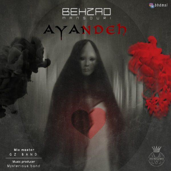 Behzad Mansouri - Ayandeh