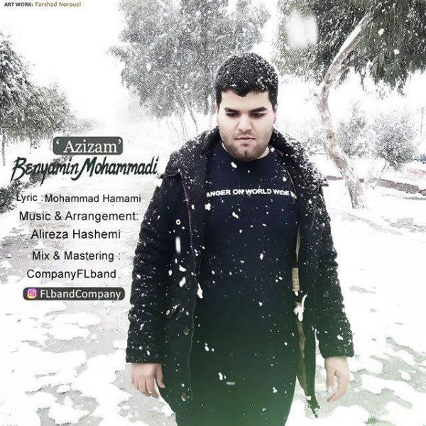 Benyamin Mohammadi - Azizam
