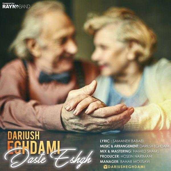 Dariush Eghdami - Daste Eshgh