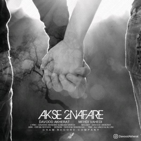Davood Akherat - Akse 2Nafare