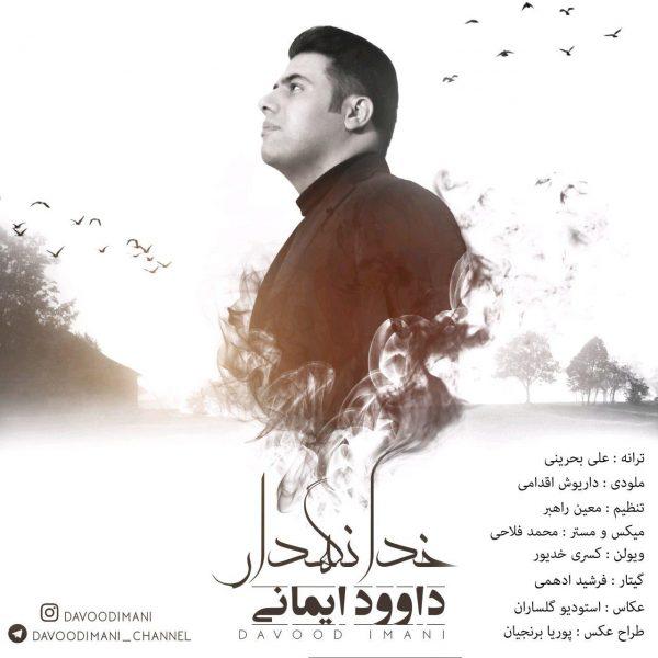 Davood Imani - Khoda Negahdar
