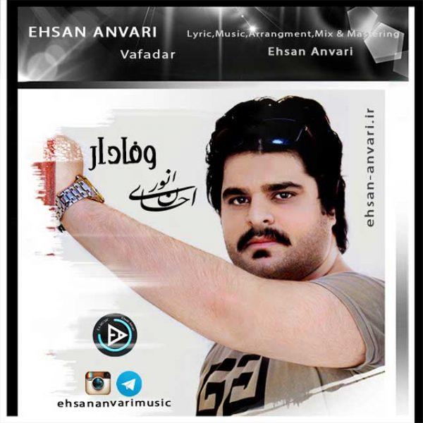 Ehsan Anvari - Vafadar