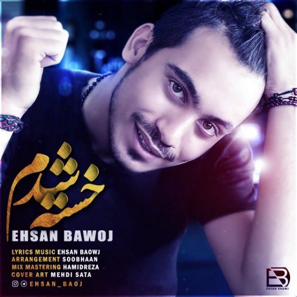 Ehsan Baowj - Khaste Shodam