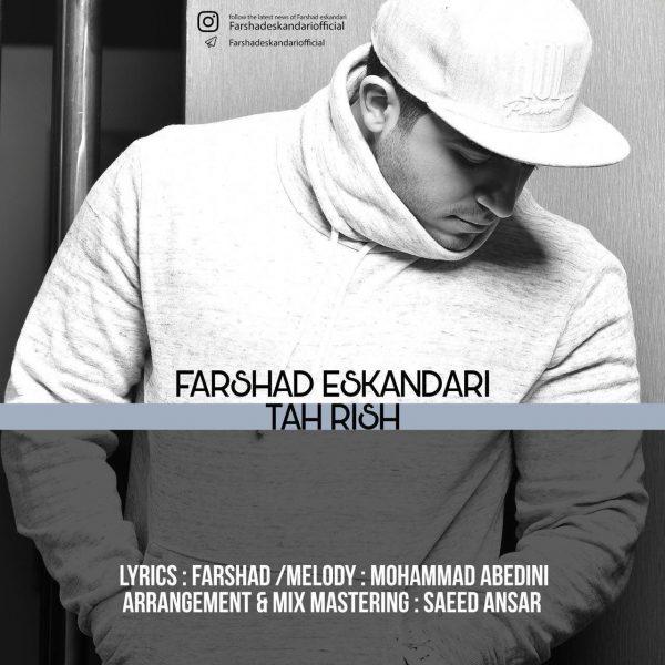 Farshad Eskandari - Tahrish