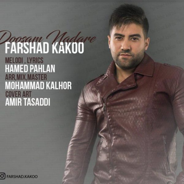 Farshad Kakoo - Doosam Nadare
