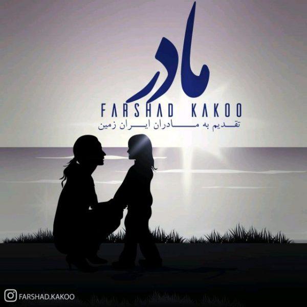 Farshad Kakoo - Madar