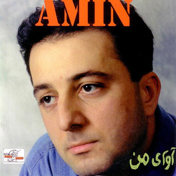 Farshid Amin - Ghorbat