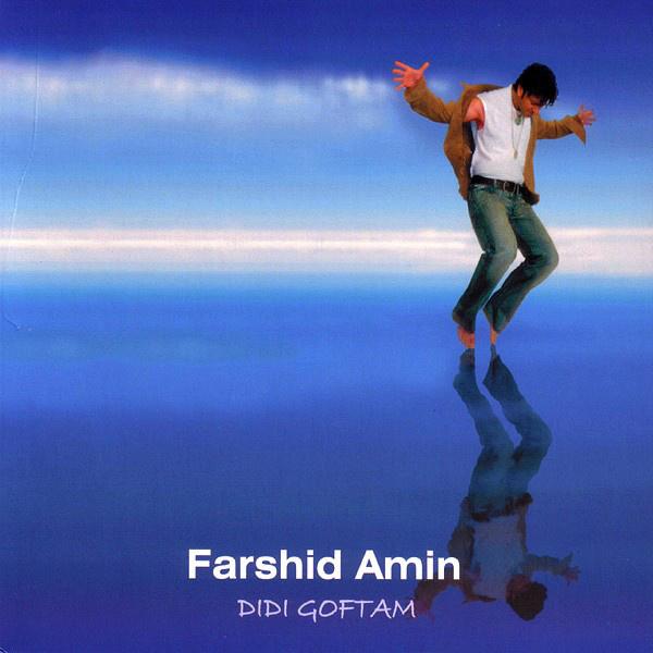 Farshid Amin - In Dokhtareh