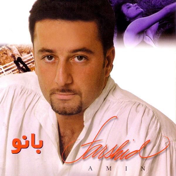 Farshid Amin - Nanaz