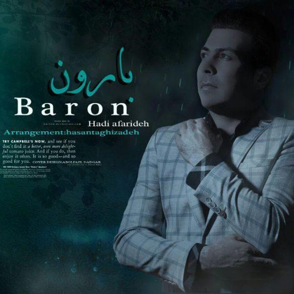 Hadi Afarideh Khoda - Baroon