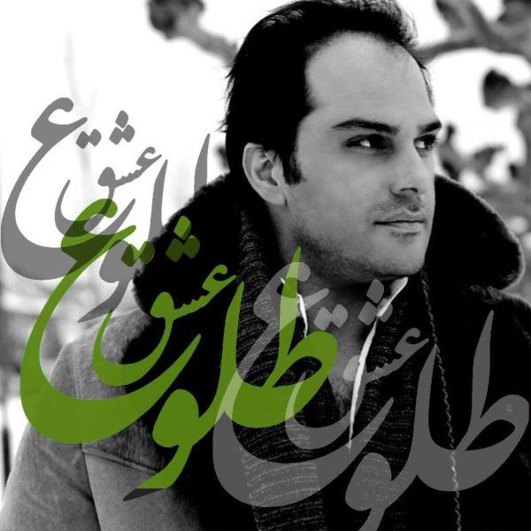 Hadi Hashemi - Tolooe Eshgh