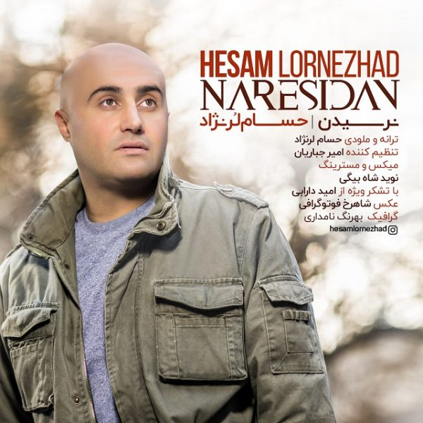 Hesam Lornezhad - Naresidan