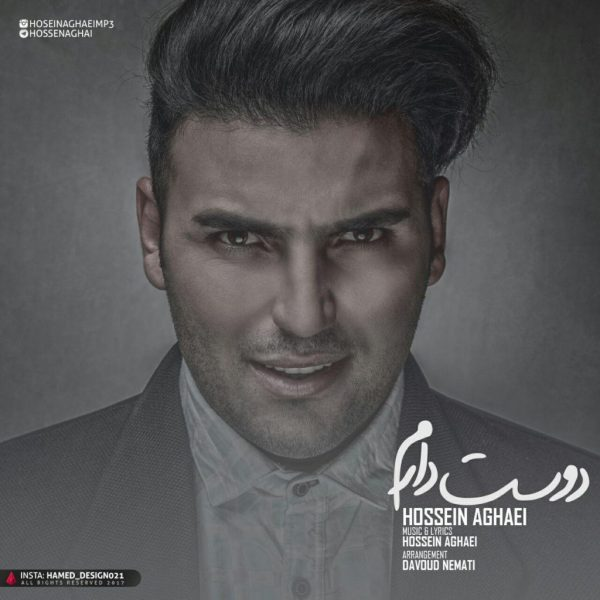 Hossein Aghaei - Dooset Daram