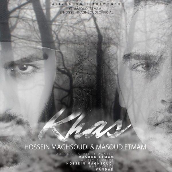 Hossein Maghsoudi & Masoud Etmam - Khas