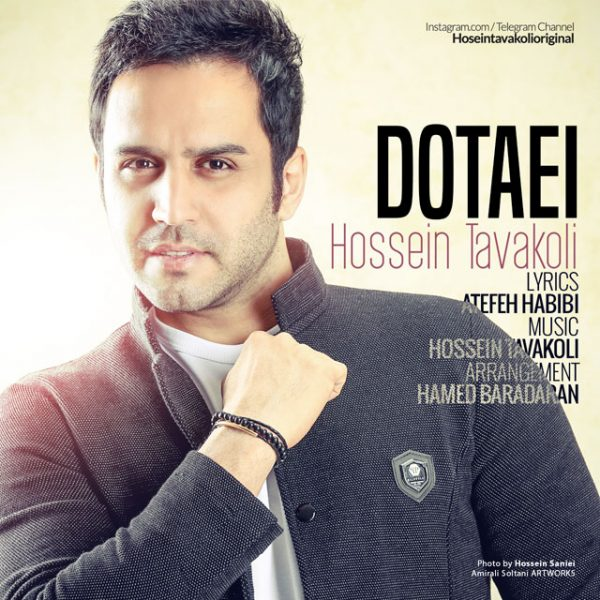 Hossein Tavakoli - Dotaei