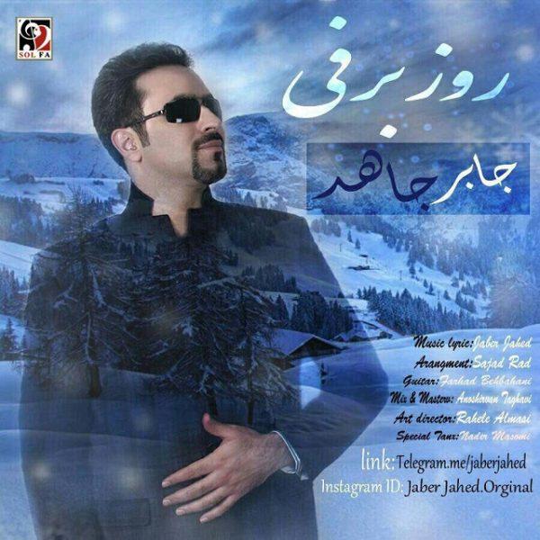 Jaber Jahed - Rooze Barfi