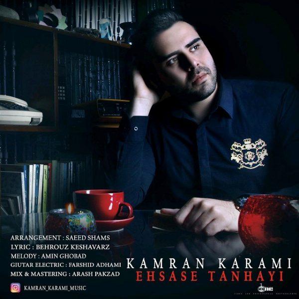 Kamran Karami - Ehsase Tanhayi