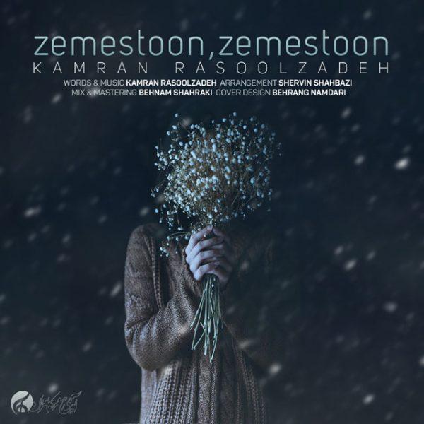 Kamran Rasoolzadeh - Zemestoon Zemestoon