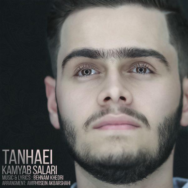 Kamyab Salari - Tanhaei