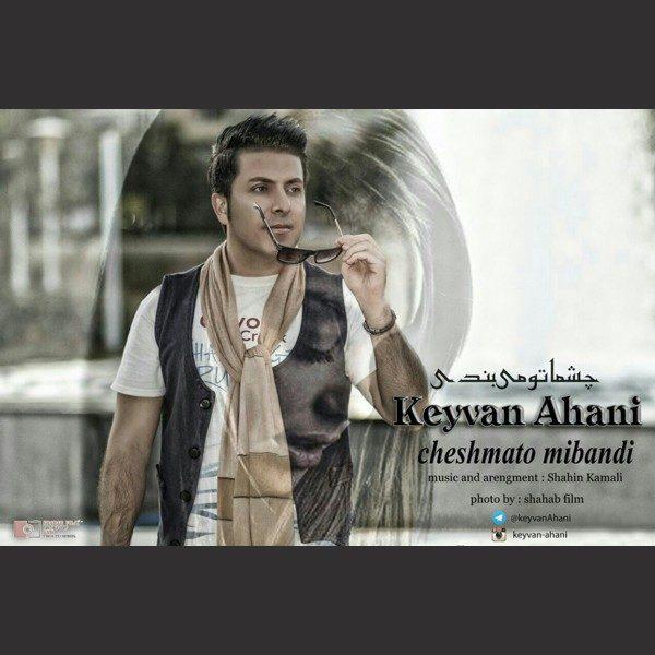 Keyvan Ahani - Cheshmato Mibandi