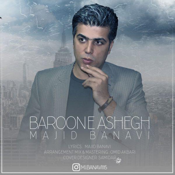 Majid Banavi - Baroone Ashegh