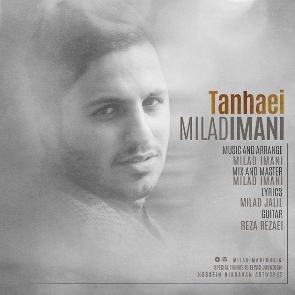 Milad Imani - Tanhaei