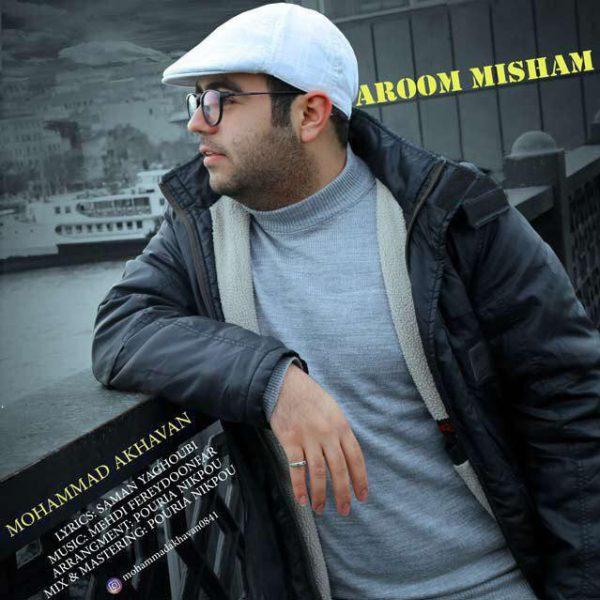 Mohammad Akhavan - Aroom Misham