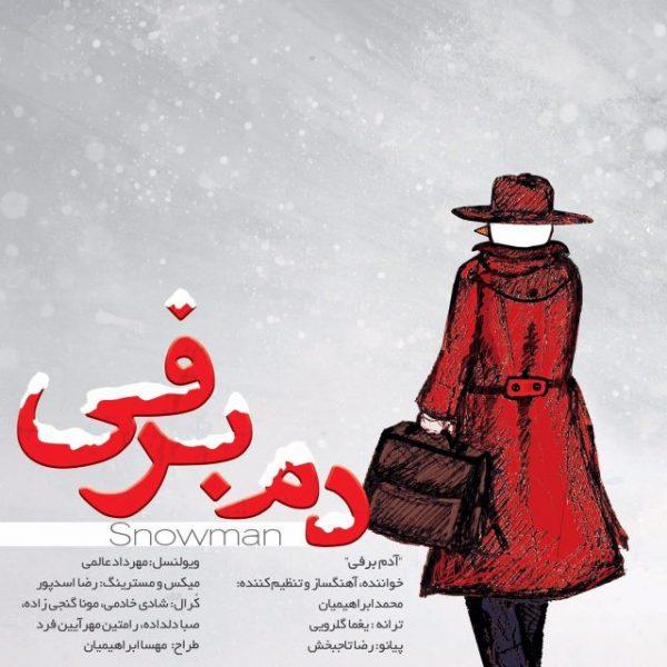 Mohammad Ebrahimian - Adam Barfi
