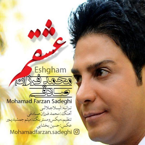 Mohammad Farzan Sadeghi - Eshgham