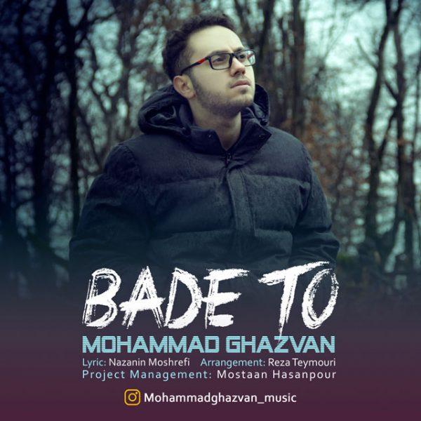 Mohammad Ghazvan - Bade To