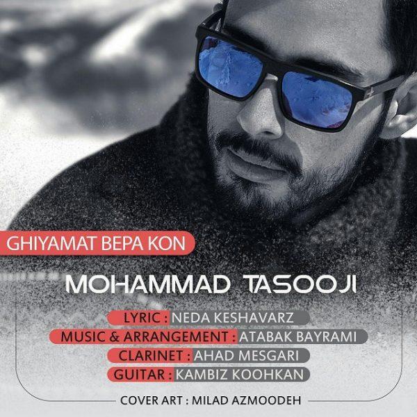 Mohammad Tasooji - Ghiyamat Bepa Kon