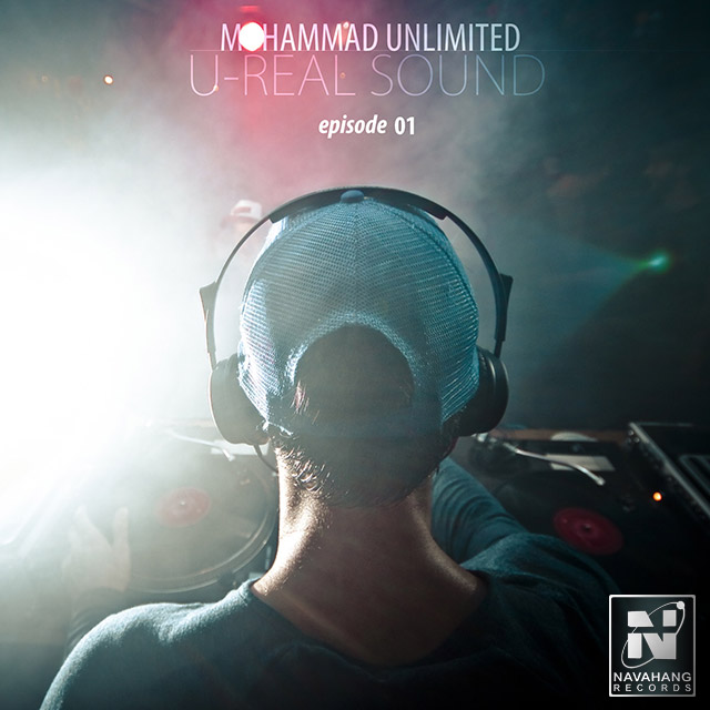 Mohammad Unlimited - U-Real Sound (Episode 01)