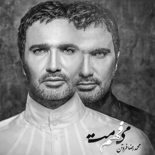 Mohammadreza Foroutan - Man Az To Bar Nemigardam