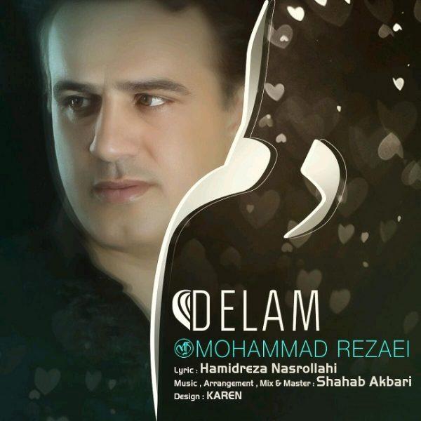 Mohammadreza Rezaee - Khoda Negahdar