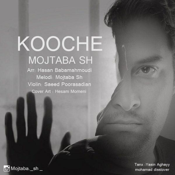 Mojtaba SH - Kooche