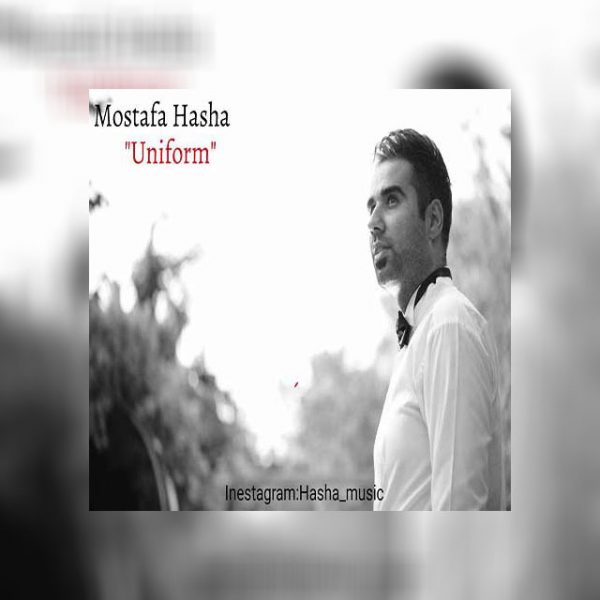 Mostafa Hasha - Uniform