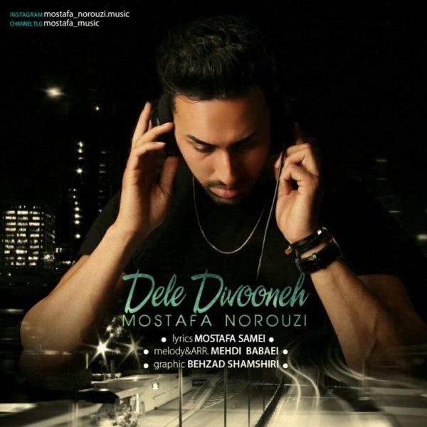 Mostafa Norouzi - Dele Divooneh