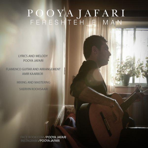 Pooya Jafari - Fereshtehe Man