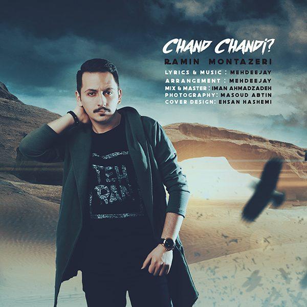 Ramin Montazeri - Chand Chandi
