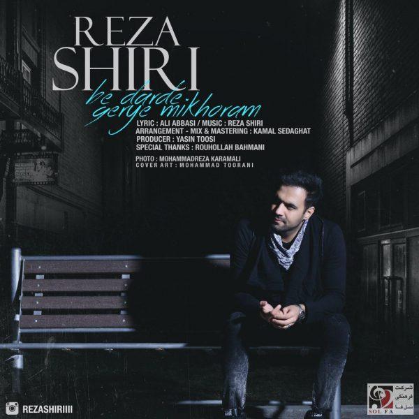 Reza Shiri - Be Darde Gerye Mikhoram