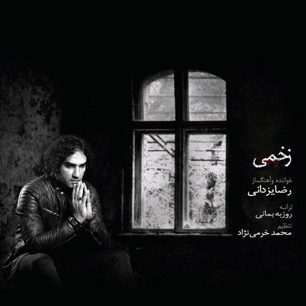 reza yazdani - abi lyrics | azlyrics.biz