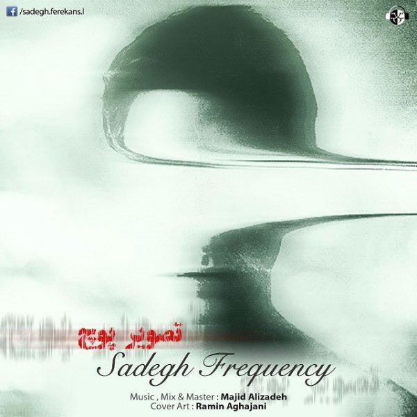 Sadegh Frequency - Tasvire Pooch